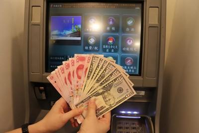 國人愛買外幣商品? 外幣存款近十兆元