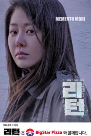 ▲▼韓劇最扯!才拍14集 女主高賢廷爆打導演「消失4天不演了」(圖/翻攝自SBS)
