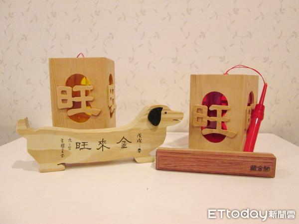 ▲台南市環保局藏金閣2月10日舉辦二手家具拍賣會,推出由名書法家王錫圭題字「金來旺」的木雕吉祥狗7個,歡迎搶購。(圖/環保局提供)