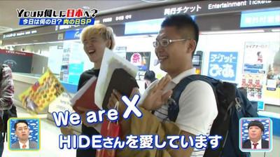 日粉哭慘!台灣年輕人組隊祭拜X Japan Hide 心中感動不分年齡