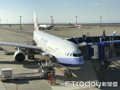 華航A350新機在雪梨機場又被撞