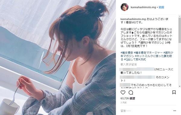 ▲▼「千年一遇美少女」破尺度露奶。(圖/翻攝自橋本環奈的Instagram)