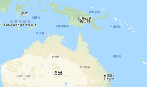 ▲▼巴布亞紐幾內亞地圖。(圖/翻攝自google map)
