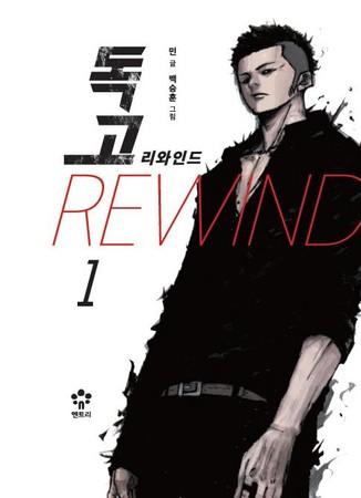 ▲EXO世勳即將演出網路電影《獨孤Rewind》。(圖/CFP、翻攝自網路)