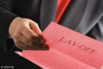 夫成立競業公司女會計被迫離職 提告討回資遣費