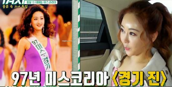▲南韓女星41歲咸素媛與小鮮肉老公陳華。(圖/翻攝自tvN)