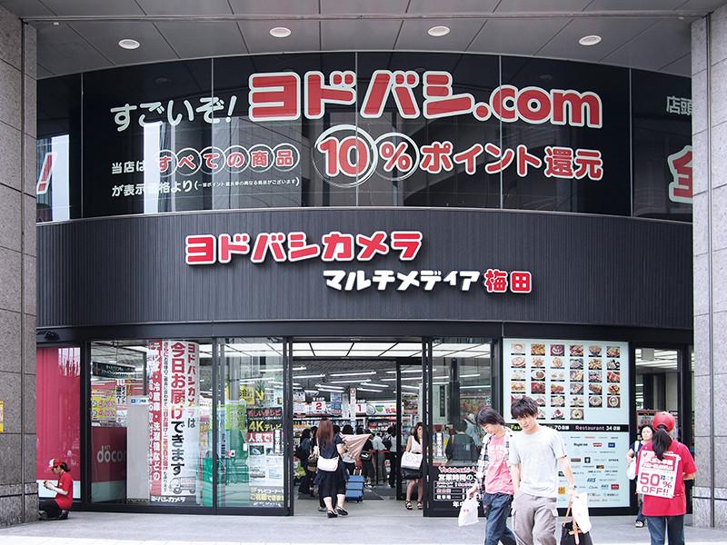 ▲▼我愛日本購物失心瘋(圖/業者時報出版提供)