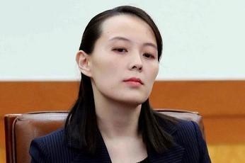 南韓公布金與正真實年齡:30歲