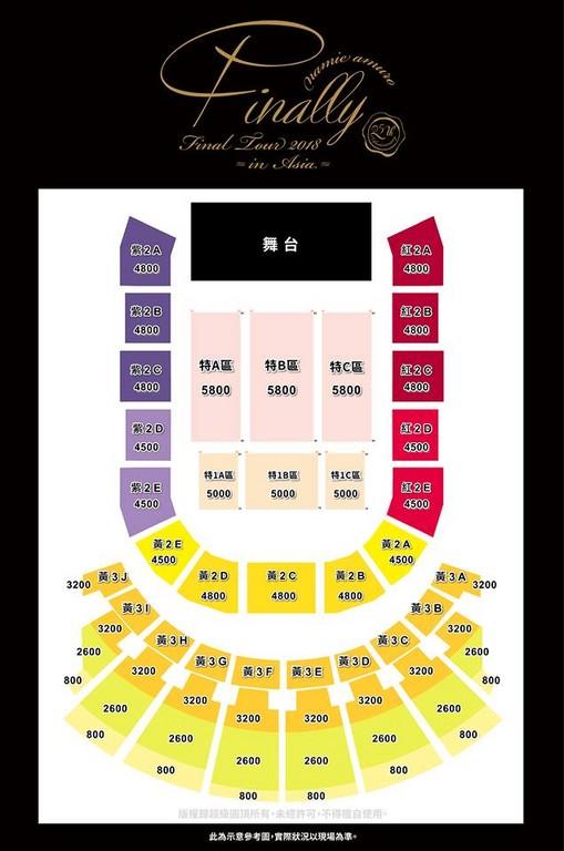 ▲安室奈美惠台灣演唱會舞台。(圖/翻攝自《超級圓頂》臉書)