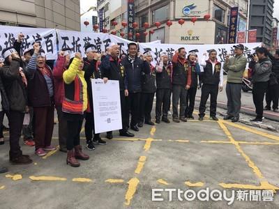 花蓮民眾抗議舊遠百危樓 要求立即拆除!