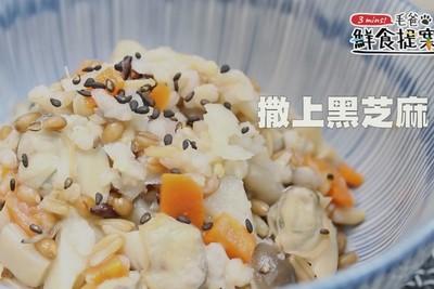 大餐伺候!狗狗日式和風料理 超濃郁海味「蛤蜊炊飯」