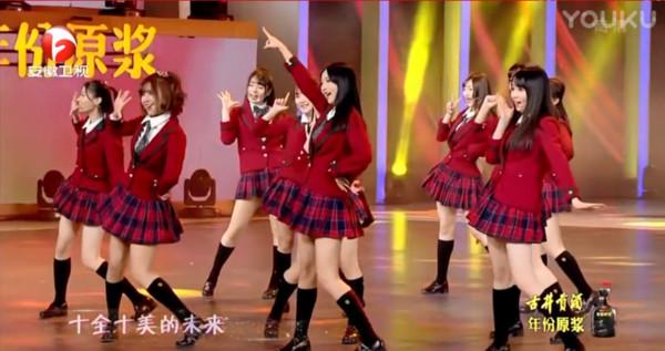 ▲▼安徽春晚-SNH48。(圖/翻攝自《安徽衛視》直播)