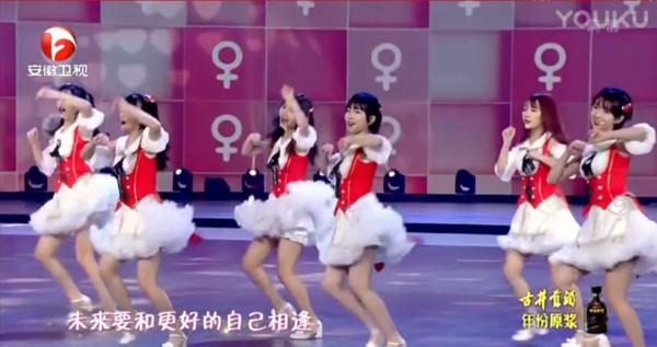 ▲嫩妹成員一轉身,蓬裙飛起來。(圖/翻攝自《安徽衛視》直播)