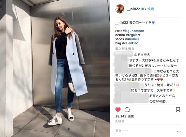 ▲Niki穿藍外套拍美照,被狂罵「靠山下智久出名。」(圖/翻攝自日網、Niki的IG)