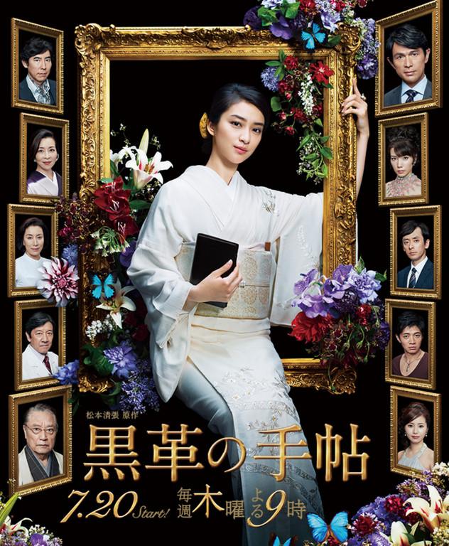 ▲▼2017年十大日劇。(圖/翻攝自日本官網)