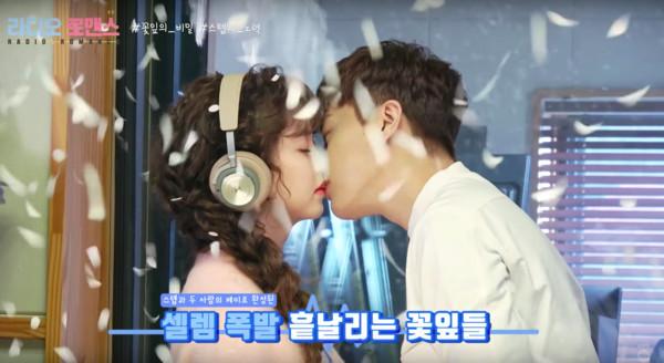 ▲《羅曼史》預告片就有接吻片段。(圖/翻攝自KBS)