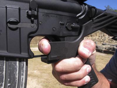 美國司法部提案禁「撞火槍托」