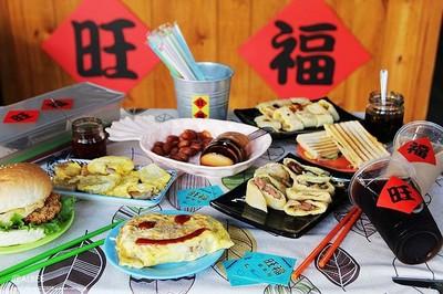 台南30隱藏版口味的超狂蛋餅