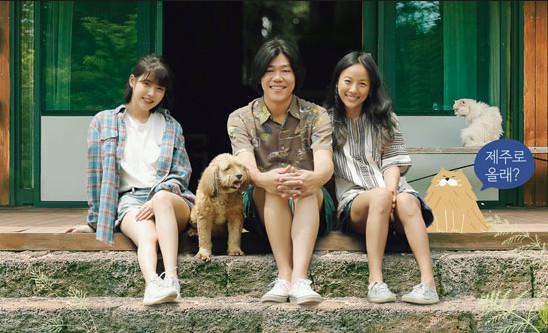 ▲IU在節目《李孝利民宿》與李孝利夫妻摩出好感情。(圖/翻攝自JTBC)