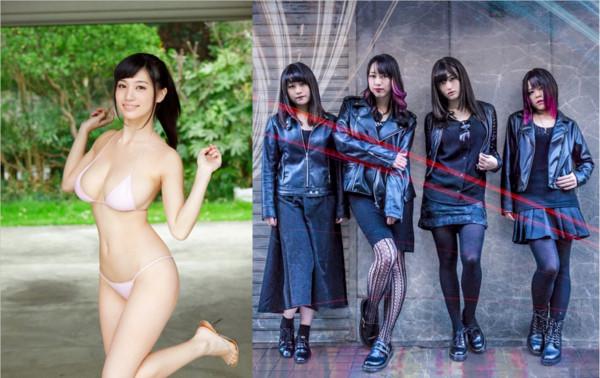 ▲▼AV女優高橋聖子將率日本女子搖滾樂團「荷爾德林」(Hölderlins )來台演唱。(圖/潘朵啦提供)
