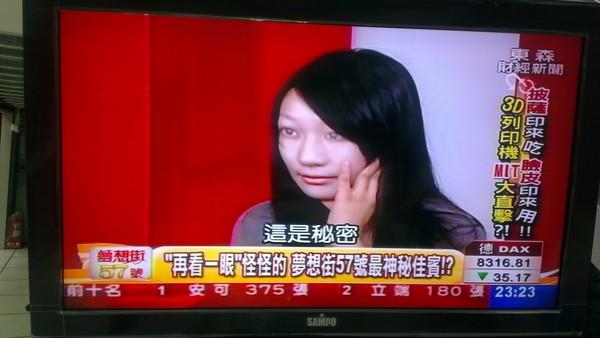 五官極相似!3D列印人臉上節目 台灣廠商辦到了