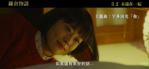 ▲▼《鎌倉物語》堺雅人沉迷電車,被妻臭罵。(圖/中影國際提供、Youtube)