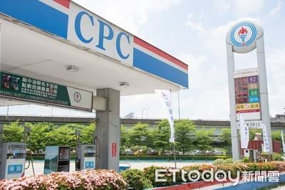 加油再等等! 中油:明天起汽、柴油各降0.2元