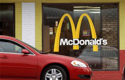 麥當勞收購以色列新創公司