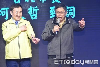 輔選柯文哲「違紀」 陳景峻回應