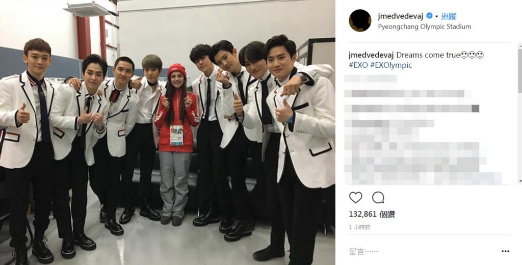 ▲▼18歲俄冰上精靈「同框EXO」 聽偶像歌滑出世界新紀錄。(圖/翻攝自Evgenia Medvedeva IG)