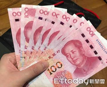人民幣連摔6月!傳人行擬適量拋美債