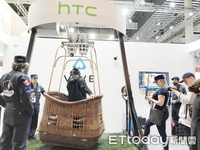 HTC攜手澳洲最大電信商佈局5G通訊