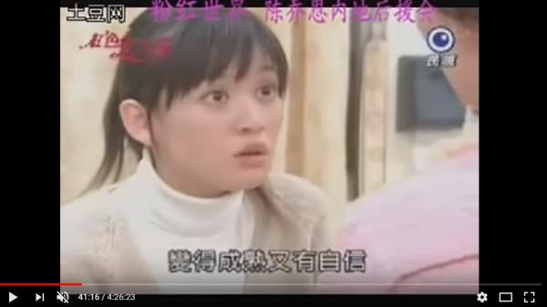 陳喬恩演過類戲劇《紅色女人花》。(圖/翻攝自Youtube)