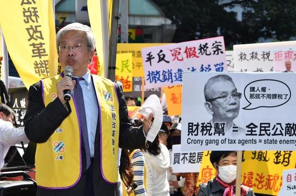 ▲▼陳志龍,法稅改革聯盟,抗議,財政部。(圖/法稅改革聯盟提供)