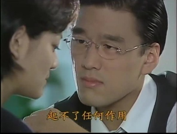 ▲王耀慶拍攝咖啡廣告走紅,之後演出《花系列》電視劇反派,將他的演藝事業一舉推向高峰。(圖/翻攝自網路、YouTube)