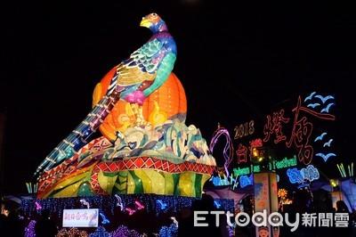 台灣燈會獲選城市:2020台中、2021新竹