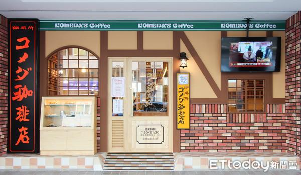 中和地區也有客美多咖啡 新門市臨近捷運永安市場站