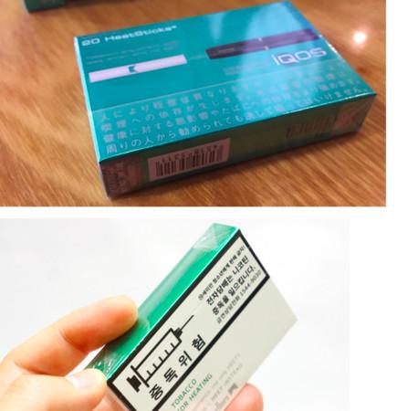 ▲網友比對外包裝疑似找到姜丹尼爾外套裡的菸盒>(圖/翻攝自韓論壇)