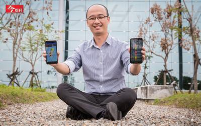今周刊/發出警報還幫你打開手電筒 這款地震速報App下載破百萬