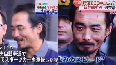 對測速機比中指!日本飆速叔「235km/h」追平新幹線 被逮時還在笑