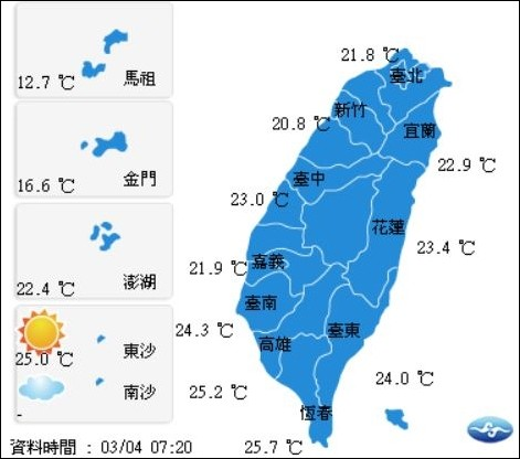 ▲两波冷空气要来了!3月5日(星期一)起全台犹如「回到冬季」。(图/中央气象局)