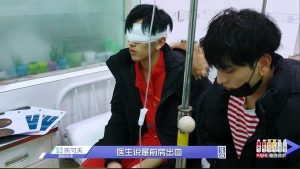 ▲▼《偶像練習生》錄影出意外!朱勻一眼睛出血送醫。(圖/愛奇藝)