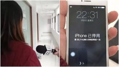 iPhone變成磚!2歲兒猛刷佩佩豬「解鎖再等48年」媽險昏