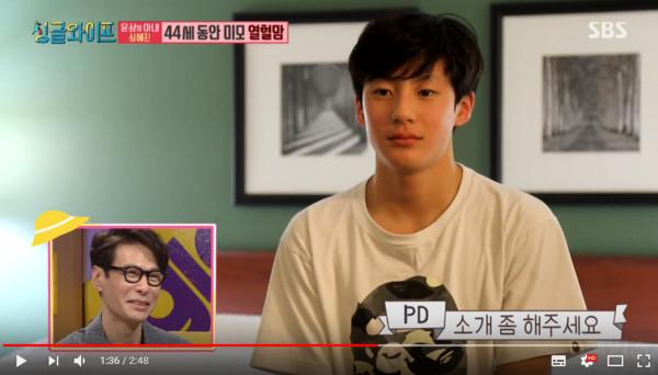 尹尚兒子李燦英。(圖/翻攝自Youtube)