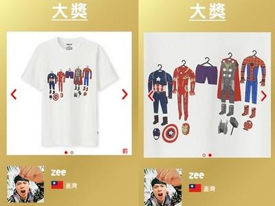 UNIQLO全球設計大賽台灣人獲大獎
