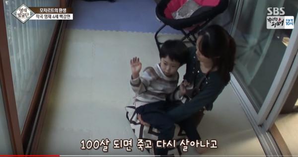 ▲▼南韓神童。(圖/翻攝自YouTube)