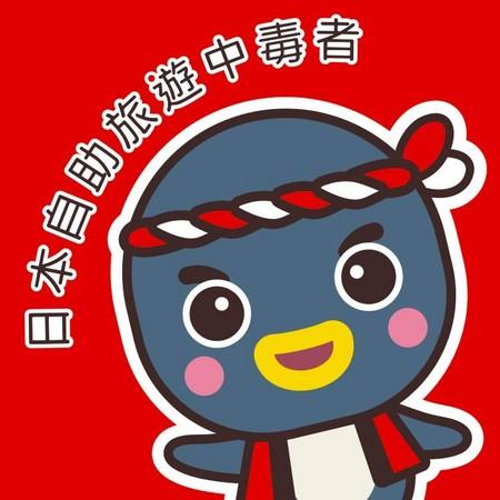 林氏璧和美狐團三狐的小天地 | 上野住宿推薦 WING …