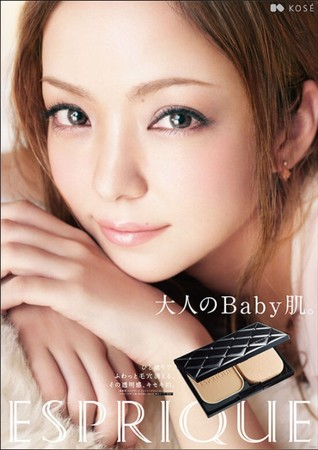 ▲安室奈美惠20年、23個廣告回顧。(圖/翻攝自http://www.kose-amuronamie.jp/)