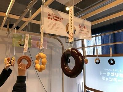 捷運禁止飲食,但能捏甜甜圈~ 期間限定吊環還能「變成真的」