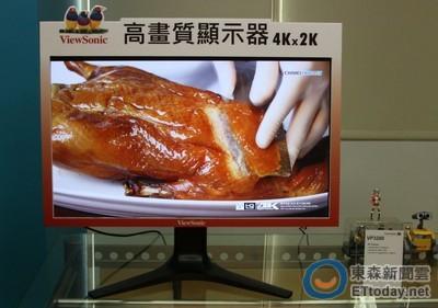 優派發表32吋 4K2K 顯示器VP3280